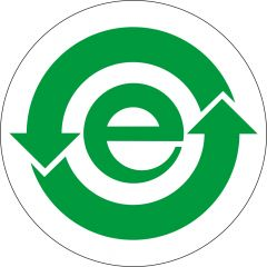 electronic equipment labels, polyester, white-green, Ø 10 mm, EFUP e, 1000 labels
